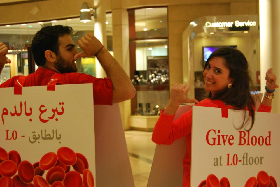 Volunteers at ABC Achrafieh