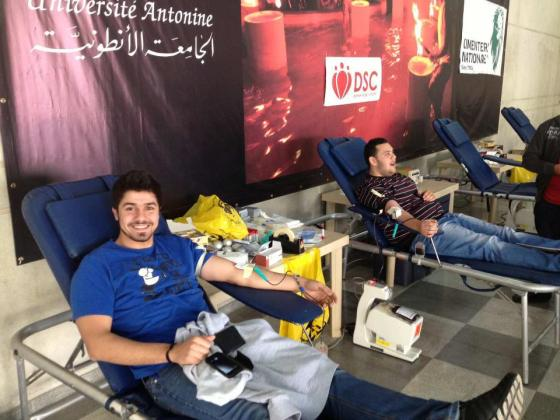 UPA Blood Drive