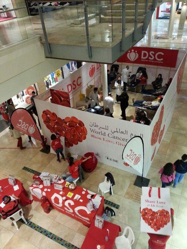 ABC Achrafieh Blood Drive