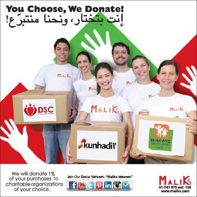 Malik's Campaign