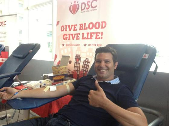 MTV Blood Drive