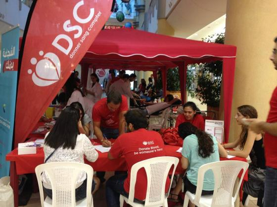 Citymall Blood Drive