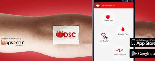DSC Mobile App Beirut.com