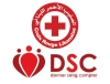 A Collaboration Between DSC And The Lebanese Red Cross Is On The Way!