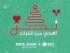 Christmas campaign with BSLBank